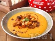 Крем супа от моркови и карфиол със сушен босилек и домашни крутони